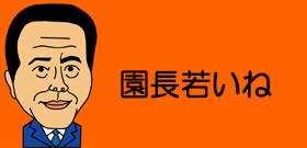 (吹き出し)小倉:園長若いね