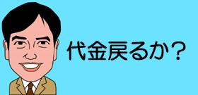tv_20170327113211.jpg