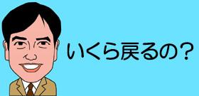 tv_20170328104736.jpg