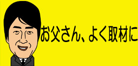 tv_20170329113932.jpg