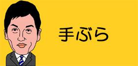 中国・習近平に1発カマしたトランプ!「お土産ないの?」米中首脳会談