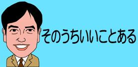 tv_20170410114241.jpg