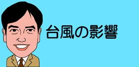 tv_20170411133543.jpg