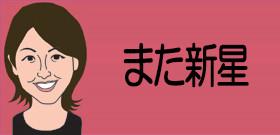 韓国でささやかれる4月27日空爆説!ネットに「もう死ぬんですか」の書き込みも