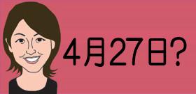 tv_20170412114858.jpg