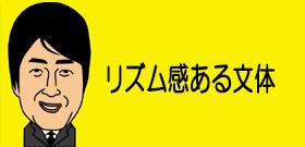 tv_20170412123346.jpg