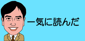 tv_20170412155842.jpg