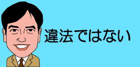 無料配布の「イコカ」がネットで6万円!滋賀県甲賀市、忍者イラストが人気呼んだ?