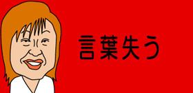千葉・松戸「リンちゃん殺害」PTA会長逮捕!すぐ近所に住む40代男