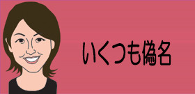 tv_20170419111447.jpg