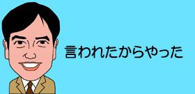 耐震工事をした小学校校舎が使えない!大阪府泉大津市で予算3300万円の無駄遣い