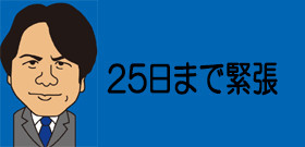 tv_20170419162354.jpg