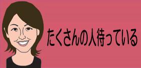 一進一退の状況続く小林麻央さん 公式ブログを5日ぶりに更新