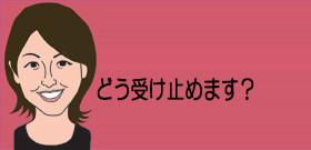 安倍内閣高い支持率のワケ 「緩んでいる」けど「ほかに適当な人がいない」