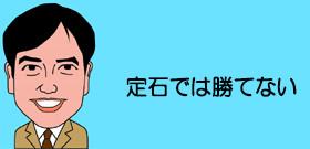 羽生三冠が負けた!14歳プロ藤井四段が快挙...非公式戦で格上棋士つぎつぎ、なぎ倒す