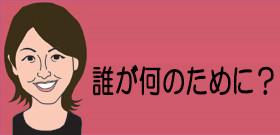 東京・立川市で続くカーブミラー壊し 41枚、被害総額200万円で警視庁が捜査