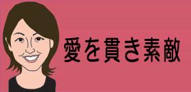 「角界一のイケメン」千代の国が結婚 「7年愛」貫きゴールイン