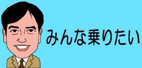 鎌倉「江ノ電」観光客殺到で通勤・通学で乗れない!連休中は住民優先