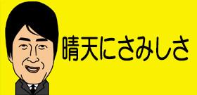 GW本番「子どもの日」まで全国的に晴天 北海道でも夏日の予想