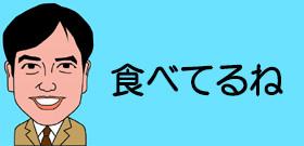 tv_20170509132032.jpg