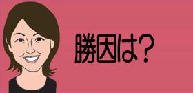 革新系の文在寅氏、きょう韓国大統領に就任...日韓合意は「無効、再交渉」主張