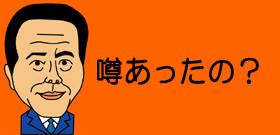 眞子さまお相手の小室圭さん、報道陣にお辞儀 「海の王子」通りのさわやか青年