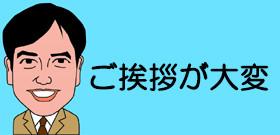 秋篠宮家の長女眞子さまがご婚約へ お相手は国際基督教大学の同級生、小室圭さん