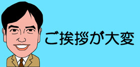 tv_20170517122559.jpg