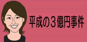 tv_20170523105122.jpg