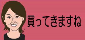 tv_20170526114644.jpg