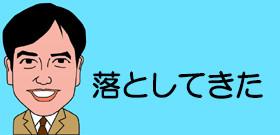 tv_20170529122537.jpg
