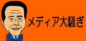 朴槿恵・前大統領の友人の娘チョン・ユラ氏を逮捕 超優遇ぶりに国民の怒り爆発