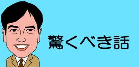 tv_20170606112836.jpg