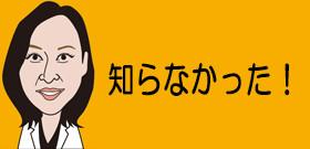 tv_20170608132103.jpg