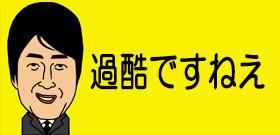 中国・若者たちに広がる「爆留学」厳しい国内避けて日本の大学めざせ