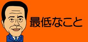 「小出恵介」損害賠償は億単位!ドラマ中止、CM契約違反、DVD配信停止