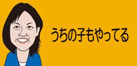 将棋の新記録まであと3つ 中学生棋士・藤井聡太四段が25連勝し、歴代単独2位に
