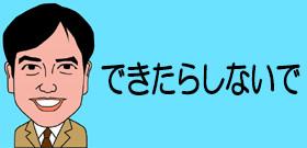 tv_20170613122407.jpg