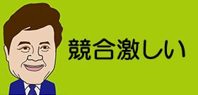 『かっぱ寿司』で食べ放題始まる 男性1580円、1時間10分で何皿いけますか?
