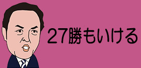 tv_20170616152015.jpg