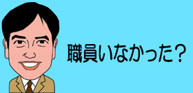 tv_20170620113826.jpg