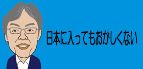 tv_20170620114521.jpg