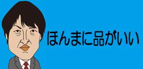 眞子さまと小室圭さん、婚約内定は7月8日 そろって記者会見に