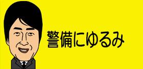 「欅坂46」の握手会で危険な接近! 発煙筒に火をつけた男はナイフ持ち、殺意あった