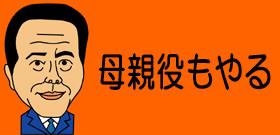 がんと闘い2年半、小林麻央さん逝く 「パパもママもやります」と海老蔵さん