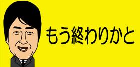 tv_20170627150946.jpg