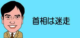 「獣医学部を全国展開」安倍首相の発言が波紋 記者と菅官房長官が激しいやり取り