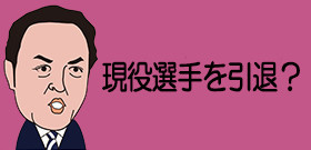 卓球・福原愛「懐妊」ママさん選手で東京五輪目指す!?競技見せたい