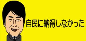 東京都議選「都民ファーストの会」55議席の第一党に 自民は過去最低の23議席