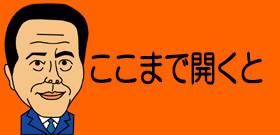 東京都議選で「都民ファースト」が圧勝、小池支持勢力が過半数突破 自民は歴史的な惨敗